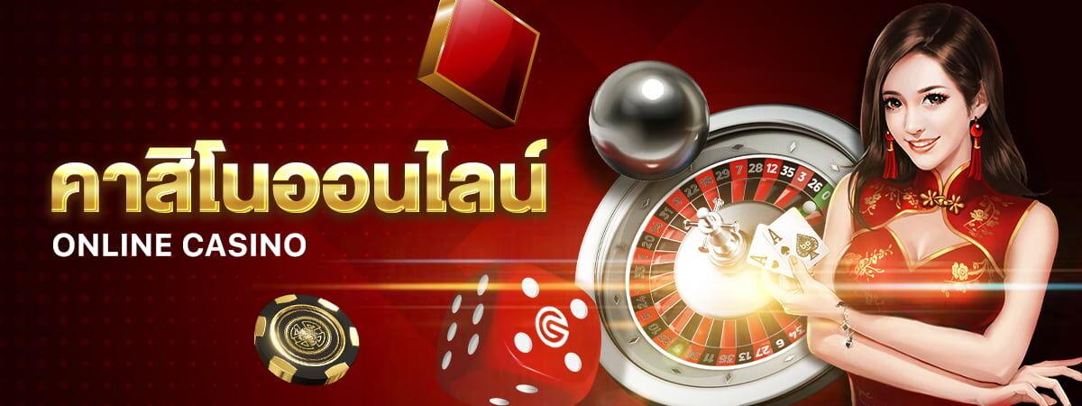 Casino Online-min